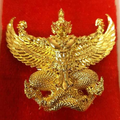 Amulet of Siam